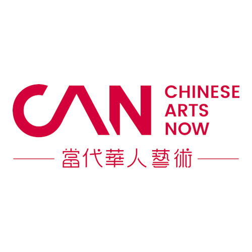 CAN TO CHANGE MANAGEMENT STRUCTURE TO APPOINT NEW ASSOCIATE ARTISTIC DIRECTORS