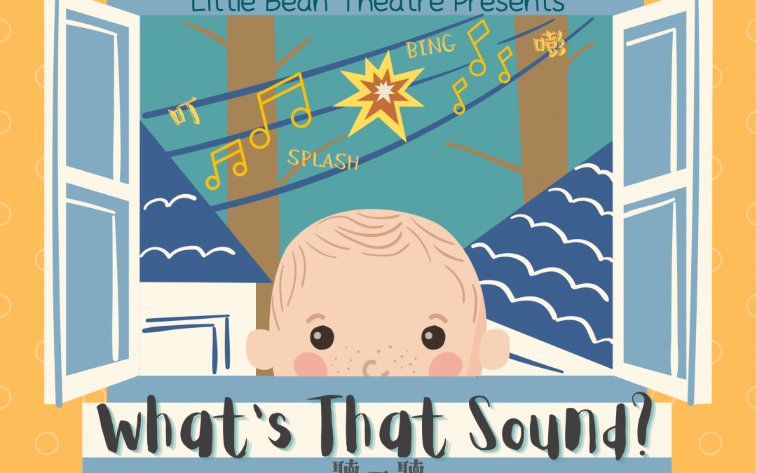 Little Bean and Little Angel – What's That Sound?
